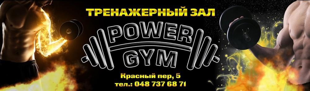 cropped-logoPowergym1000